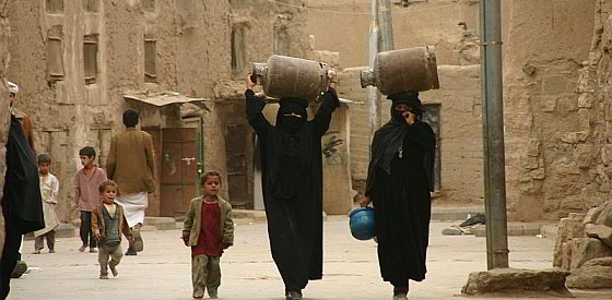 Al Dhubab, Yemen
